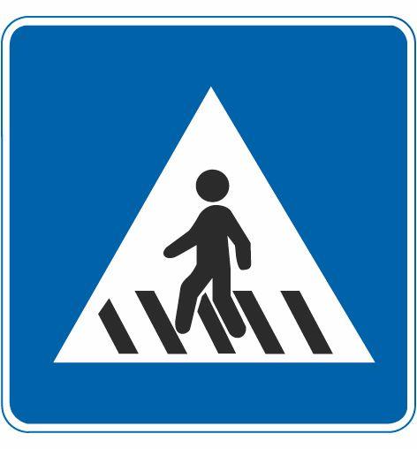 d 注意行人 交通标志标线题专项练习试题 高清图片